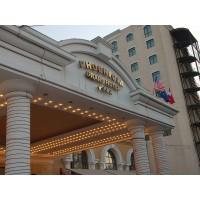 HOTEL GRAND PHOENICIA